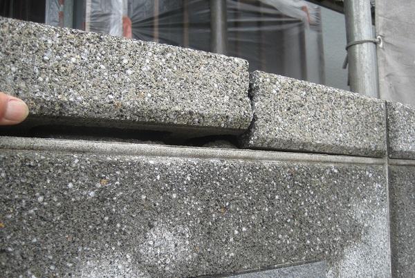 大阪府堺市 外壁塗装 ブロック塀補修工事 症状 外壁の苔