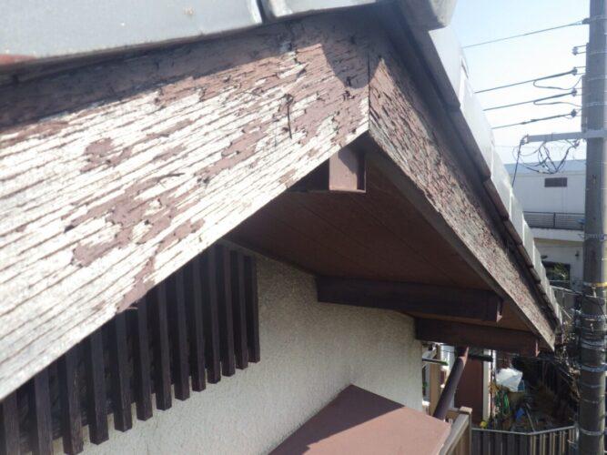 施工前の破風板の画像