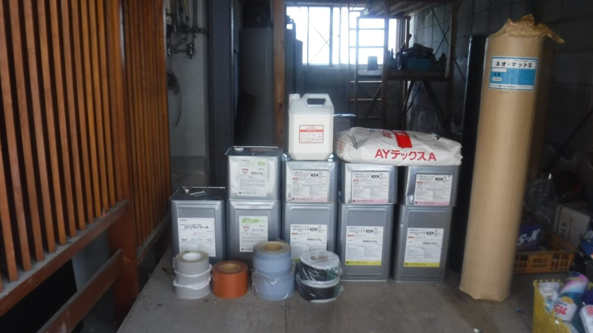 防水剤の画像